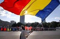 В Бухаресте продолжают митинговать против правительства