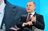 Вітренко заявив, що продовжує бути в.о. міністра енергетики і готується до нового відрядження