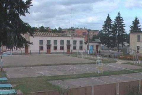 Прилуцьку виховну колонію виставлять на продаж за 100 млн гривень