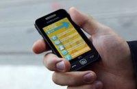Названы самые популярные мобильные ОС в Украине
