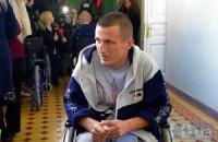 136 бойцов АТО лечатся за границей