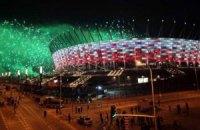 В Варшаве открыли главную польскую арену Евро-2012