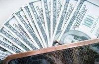 У Швейцарії для іноземців встановлять мінімальну зарплату