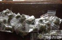 У Черкаській області підліток торгував марихуаною