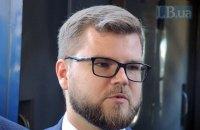 "Кравцов заявил об уходе с поста главы ""Укрзализныци"""