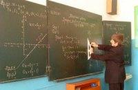 Плач математика