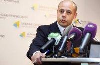 Украина ожидает от России платеж за транзит газа в ноябре, - Продан