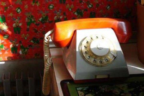 Проводной телефон подорожает на 17% с ноября и еще на 9% с января