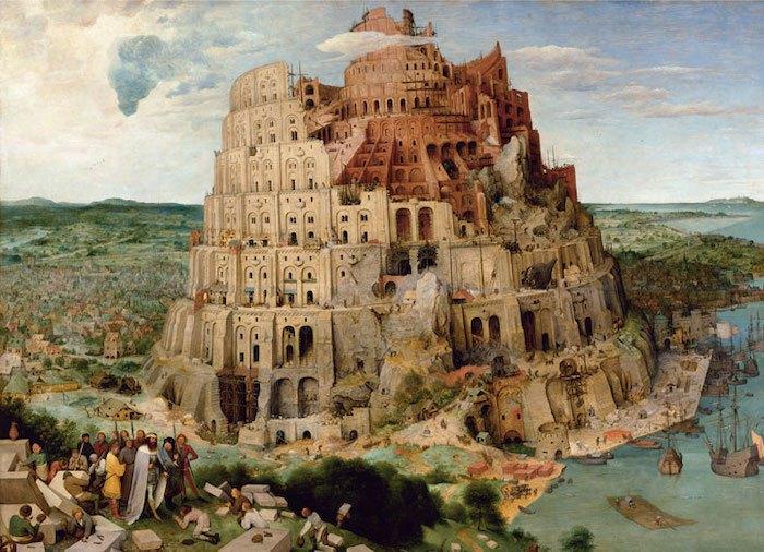 Питер Брейгель Старший, Вавилонская башня, 1563