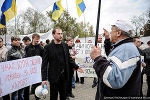 В БЮТ заявили о нападении на сторонников Тимошенко под харьковским судом