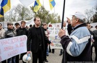 У БЮТ заявили про напад на прихильників Тимошенко біля харківського суду