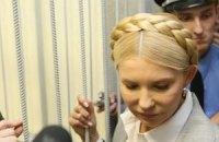 Тимошенко відмовляється від медогляду