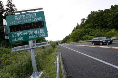 Вблизи Фукусимы произошло мощное землетрясение