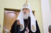 Філарет проігнорував попередження ПЦУ й розіслав запрошення на собор Київського патріархату