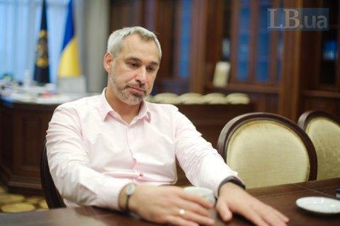 Рябошапка визнав недостатніми докази у справі про вбивство Шеремета