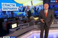 Найбільший медіа-холдинг Кремля став збитковим