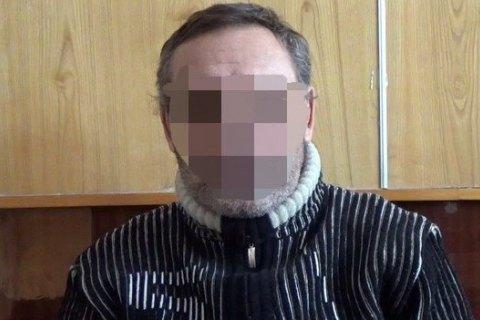 """СБУ затримала інформатора """"ЛНР"""""""