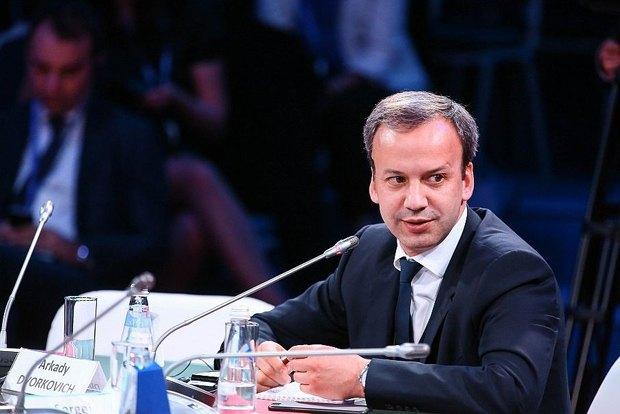 Представитель России Аркадий Дворкович