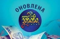 «Лото-Забава»: У Дніпрі виграно 1 000 000 гривень