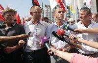 Яценюк: мені пропонували пропустити Януковича на прес-конференцію