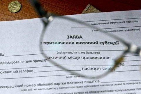 Министр финансов: Решение КСУ не препятствует проводить верификацию субсидий