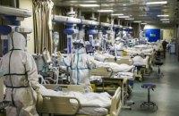 Число інфікованих коронавірусом у світі наближається до 2 млн осіб