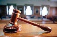 Україну закликали «чистити зуби» після судових рішень
