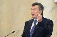 Суд розглядає оголошення Януковича в розшук