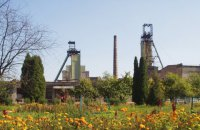 Трьох шахтарів травмовано у Львівській області