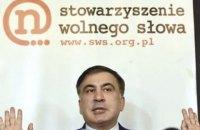Саакашвілі подав до суду через видворення до Польщі