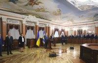 75 нових суддів Верховного Суду сьогодні склали присягу