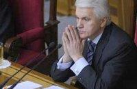 Литвин: вся страна живет на негативе