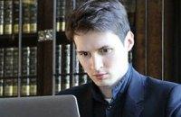 """Основателя """"ВКонтакте"""" вызвали в прокуратуру"""