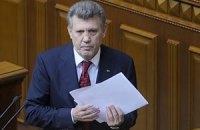 Ківалов підготував реформу Європейського суду