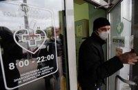 Мужчина с ножом ограбил аптеку в Харькове