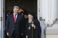 Порошенко опроверг российские заявления о подкупе Украиной Варфоломея