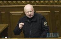 Турчинов виступив проти легалізації медичної марихуани (Документ)