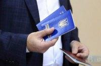 Рада відклала законопроєкт про подвійне громадянство