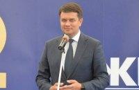 Разумков знову пропустив засідання РНБО через відрядження