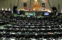 В Ірані розглянуть закон про закриття Ормузької протоки