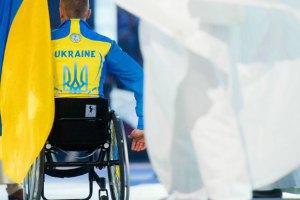"Україна завоювала ""срібло"" у змішаній естафеті на Паралімпіаді в Сочі"