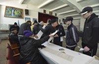 Голосування ув'язнених проходить з порушеннями, - офіс омбудсмена
