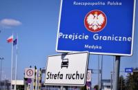 На польско-украинской границе задержали сотню иностранцев с поддельными документами
