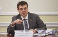 Украина ежегодно теряет $2 млрд из-за схем международных зернотрейдеров, - Гетманцев