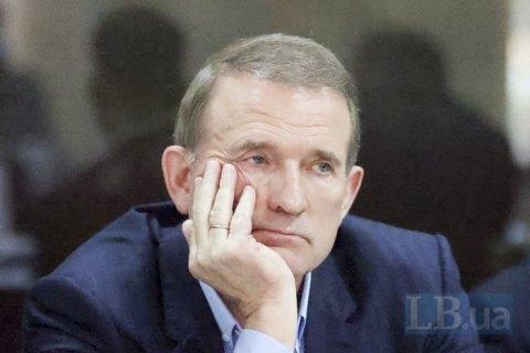 Печерский райсуд отправил Медведчука под домашний арест