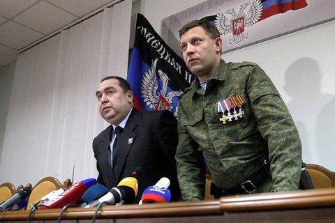 """У ДНР розігнали """"міноборони"""""""