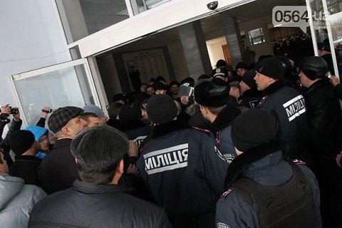 Активісти влаштували бійку з членами ТВК у Кривому Розі