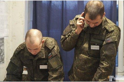 Россия готова вернуть своих военных в СЦКК