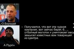 Перехвачены аудиодоказательства организации Россией выборов в ДНР