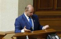 Нардеп Мельничук подал заявление о выходе из коалиции